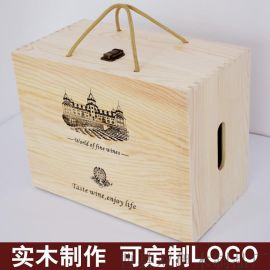 厂家定做木箱 高档红酒盒六支装红酒木箱6瓶装葡萄酒礼盒