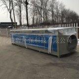 光氧催化废气处理设备 废气处理成套设备