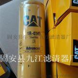 机滤1R-0739,卡特机油滤芯滤清器