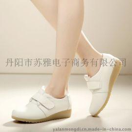 雅藍夢迪506真皮氣墊護士鞋