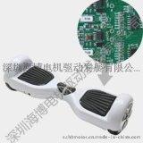 深圳海博电机研发设计电动扭扭车驱动方案