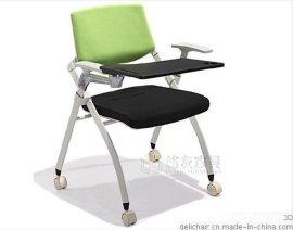 高档办公椅厂家生产布面培训椅
