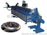 三本全自动圆法兰生产线SBYFL-50