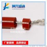 热销北京坤兴盛达屏蔽泵用1140V JHXG6平方硅橡胶电机引接线  耐绝缘漆抗撕裂电线