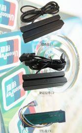 SLXX580磁條讀卡器,IC卡磁條讀卡器,讀卡器