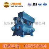 瓦斯抽放泵站  ZWY矿用移动式瓦斯抽放泵站  瓦斯抽放泵站用途