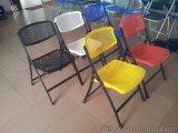 折叠椅,折叠会议椅,折叠会展椅,广东塑钢折叠椅