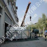 ZSC-2车用机油再生设备