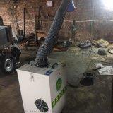 焊烟净化器焊烟除尘器焊烟净化除尘器移动式工业用单臂双臂焊烟机