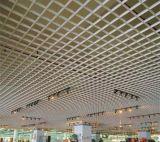 网状铝格栅吊顶厂家,防腐抗锈,质量保证