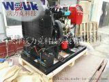 沃力克WL1730汽油管道高压清洗机