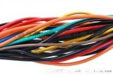 亨仪NH-KFVP2耐火控制电缆