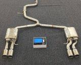 大众帕萨特改装KKK品牌中尾段可变阀门排气管