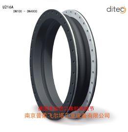 通用膨脹節(補償器)U216A可定制原裝進口橡膠膨脹節