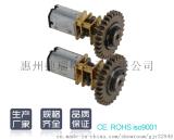 N20电子锁滑盖电机 6V智能锁密码锁专用带离合器微型直流减速电机