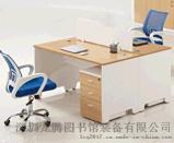 图书馆档案馆办公桌椅 现代时尚个性桌椅