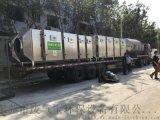 东莞废气宝环保设备实体厂家13724545120