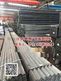 阳江市角钢多少钱一吨阳江热镀锌角钢报价厂家直销角钢Q235B角铁