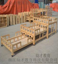 厂家直销幼儿园儿童古典中式实木三层推拉床