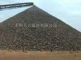 厂家供应 现货优惠 18%以上洗炉锰矿钢铁厂去炉瘤专用锰矿