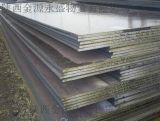 西安q345b 5mm钢板