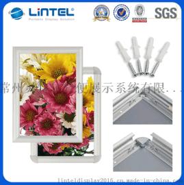 铝合金海报框相框制度框开启式画框电梯广告框A0-A4铝合边框镜框