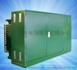 ZGS11系列户外美式箱变,美式箱变报价