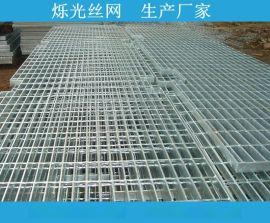 日照镀锌平台钢格板厂 不锈钢排水沟盖板价格是多少