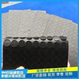 廠家熱銷玻璃防滑墊,玻璃止滑墊,隔離墊