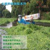 广东水草打捞收割机械 惠州水葫芦草治理打捞方案