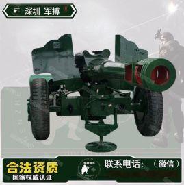 实感射击设备 成人小孩老人游乐射击气炮 儿童乐园游乐设备
