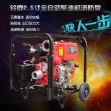 2寸⁄2.5寸⁄3寸柴油机消防水泵