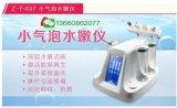 供應廣州超微小氣泡價格