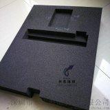 IXPE海绵内衬/超轻环保雕刻内托