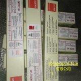 法奥迪VAUITD-50堆焊焊条 耐磨焊丝经销商