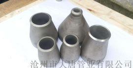 高压镀锌管件 碳钢镀锌大小头 厂家现货供应