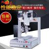 深圳桃子焊锡机厂家TZ-HX331S双头自动焊锡机