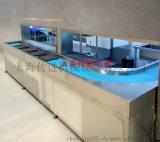 厨房餐厅碗筷输送机,自动收盘传送带