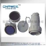 GTZ-16系列防水型多芯连接器