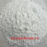 供应优质进口抗氧化剂HP136