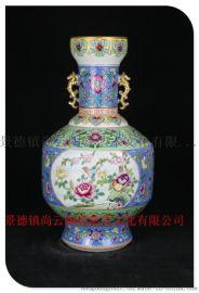 供应景德镇-尚云-010陶瓷花瓶
