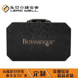 立葳化妝品皮盒之化妝瓶皮盒包裝盒禮品盒
