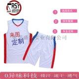 篮球服定制运动服跑步服团体育服装套装