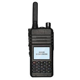 全网通4G公网对讲机全国不限距离