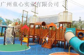 童心定制性大型儿童组合滑梯