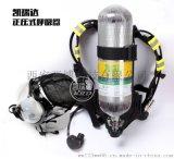 铜川正压式空气呼吸器15229887633