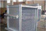 扬州高效换热器机组_高效换热器的使用_高效换热器