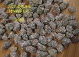 麦饭石滤料   净化水质用麦饭石滤料