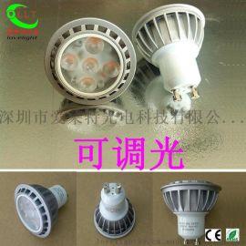 深圳愛萊特廠家供應LED射燈燈杯5×1W可調光 GU10燈杯 E27射燈 SMD貼片燈杯