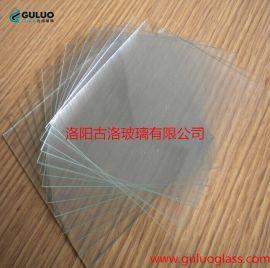 古洛直銷供應超薄電子玻璃